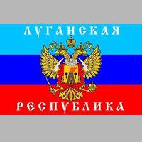 """Флаг""""Луганская Народная Республика""""0072"""