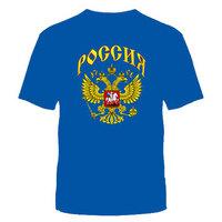 "ФУТБОЛКА ""РОССИЯ"" Синяя №217"