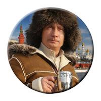 Магнит Путин