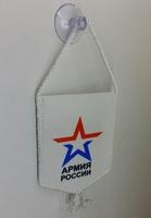 """""""Вымпел""""21"""