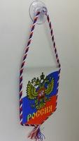 """""""Вымпел""""24"""