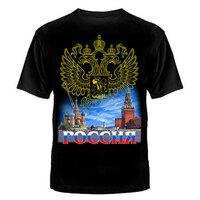 """ФУТБОЛКА """"РОССИЯ КРЕМЛЬ"""" №510"""