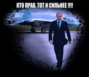 """""""КТО ПОАВ,ТОТ И СИЛьНЕЕ!!!!"""""""