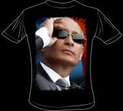 """Путин В.В.б/н"""
