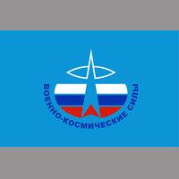 """Флаг""""Военно космические силы""""0006"""