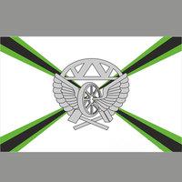 """Флаг""""Железнодорожные войска"""""""