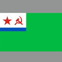 """Флаг""""Морчасти погранвойск СССР""""0026"""