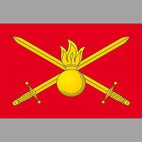 """Флаг""""Сухопутные войска""""0051"""