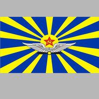 """Флаг""""ВВС СССР""""0067"""