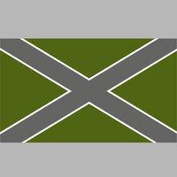 """Флаг""""Новороссия полевой""""119"""