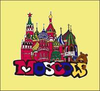 "футболка детская""Moscow"""