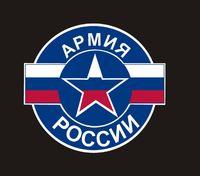 """Футболка детская""""Армия России"""""""